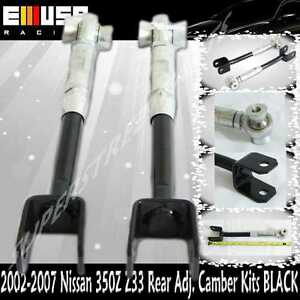 For 02-08 Nissan 350Z Touring Coupe 2-Door Rear Adj. Camber Kits BLACK 02-06 G35