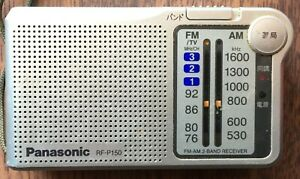 PANASONIC RF-P150 Compact Pocket AM FM Radio - Silver
