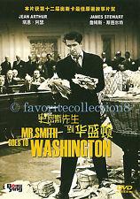 Mr. Smith Goes to Washington (1939) - James Stewart, Jean Arthur - DVD NEW