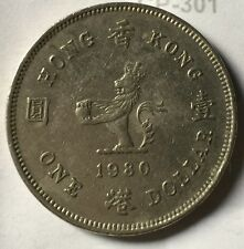 1980  Hongkong 1 dollar  coin very nice
