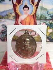 Thai Amulet : LP Kaew
