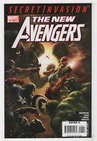 New Avengers #43 (Sep 2008 Marvel) Skrulls [Secret Invasion] Bendis Billy Tan m
