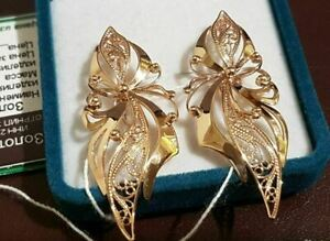 Earrings Russian gold Rose 14K 585 NEW USSR Soviet style 5.49g original rare