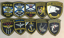Russian Navy, Naval ship, Naval aviation patch. Northern Fleet. Lot of 10