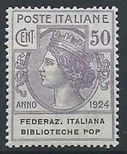 1924 REGNO PARASTATALI BIBLIOTECHE POP. 50 CENT MNH ** - ED422