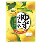 Ogontoh Fizzing candy Yuzu citrus flavor 30g from Japan