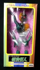 Plant-Man King Walder Monster Series Figure 1998 Takara Neo Henshin Cyborg