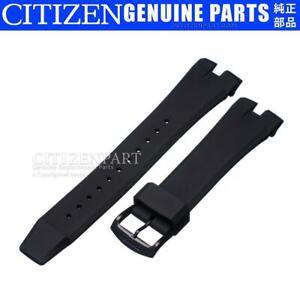 Citizen Watch Band Ecosphere CA4154-15E CA4155-12L CA4159-03E Black Rubber Strap