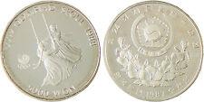 COREE   SEOUL  BALANCOIRE  5000  WON  ARGENT  1987  CAPSULE  FLEUR  DE  COIN