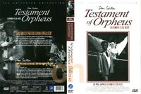 Testament of Orpheus (1960 - Jean Cocteau / DVD)