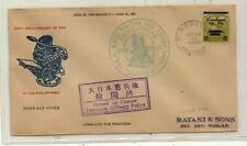 Philippines  Japan occupation first day cover  cachet 1943          KL020