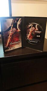 Dynasty Warriors 4: Xtreme Legends (Sony PlayStation 2, 2004) - European Version