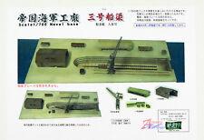 Kamizukuri 1/700 feeling parts Naval Battleship Base 3 Yard Crane Model Set C3