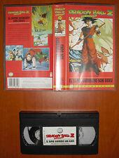 Dragon Ball Z - El Super Guerrero Son Goku [Anime VHS] Manga Films Ver. Española
