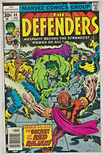 DEFENDERS#44 FN/VF 1977 MARVEL BRONZE AGE COMICS