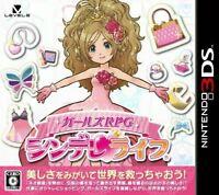 USED Nintendo 3DS Girls RPG Cinderella IF no benefits