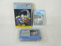 STICK HUNTER Item Ref/bcb Famicom Nintendo JAPAN Import Boxed Game fc