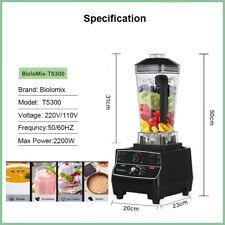 T5300 2200W Mixer Juicer Food Processor Blender Ice Crusher w/ BPA Free 2L Jar