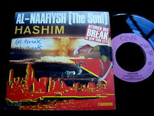 HASHIM/AL NAAFIYSH/HIP HOP/BREAK/RAP/FRENCH PRESS