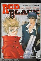 JAPAN Trigun Anthology Comic: Red & Black