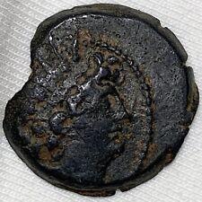 138-129 BC ? Antiochus Seleucid Kingdom Eagle Reverse Ancient Greek Coin (L272)
