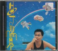 LESLIE CHEUNG 張國榮 Hot Summer 1988 CINEPOLY MALAYSIA KOREA AAD CD VERY RARE NEW