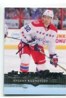 2014 Evgeni Kuznetsov  Upper Deck Young Guns Rookie #248