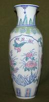 Vintage China porcelain hand made painted floral vase