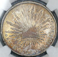 1830/20-Mo NGC AU 55 Mexico 8 Reales Rare Overdate Silver Coin POP 1/1 19032901C