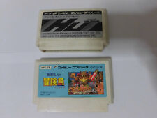 Nintendo NES /  Famicom System Game 2 lot 2 Takahashi Meijin no Bouken Jima
