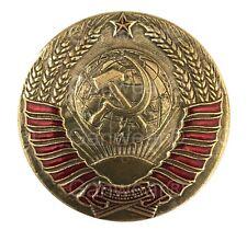USSR Coat of Arms Emblem Large Russian Brass Badge Screw Back