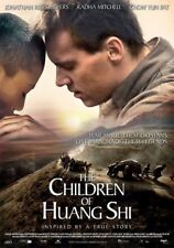 THE   CHILDREN   OF   HUANG   SHI      film    poster.