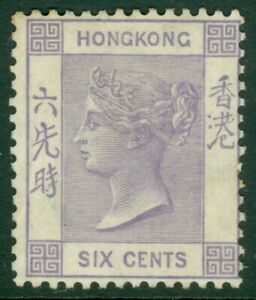 EDW1949SELL : HONG KONG 1863 Sc #12 VF, Mint No Gum. Beautiful & Fresh. Cat