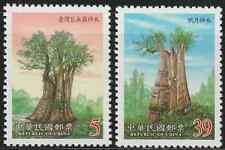 (772)CHINA TAIWAN 2000 SACRED TREES SET FRESH MNH 台湾神木
