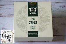 Menghai puer Tea DAYI sheng green pu er 2013 raw pu erh 7542 150g