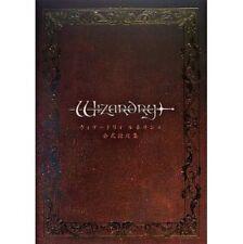 Wizardry Renaissance official analytics art book / Windows, Online Game