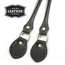 Black Leather Bag Handles 23 inch (approx 58-60cm) Long