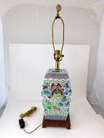 Vintage Chinese Vase Leviton Lamp from Four Seasons Hotel Lobby Philadelphia PA