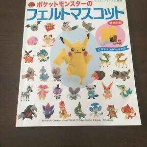 Lady Boutique Series no. 3422 Handmade Craft Book Pokemon Felt Mascot Japan