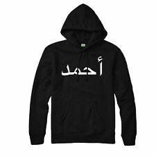 Personalised Arabic Name Hoodie, Custom Text Add Your Name, Gift Hoodie Top