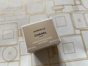 Chanel Gabrielle body cream 6g