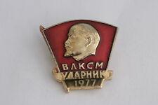 Soviet Communist VLKSM KomSoMol Udarnik 1977 Labor 5 Year Plan Badge Pin Medal
