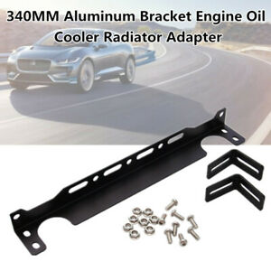 340MM Aluminum Bracket Engine Oil Cooler Radiator Adapter Black Set Universal