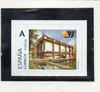 Spain Stamp Personalised Pavilion Of Korea IN Expo 92 Sevilla (CT-150)