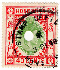 (I.B) Hong Kong Revenue : Stamp Duty 40c