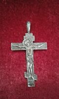 """Russian Style Silver Sterling Orthodox Pectoral Cross - Good Detail 2.8"""" 6.8cm"""