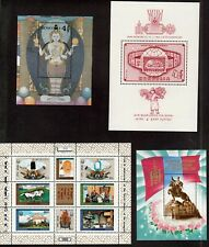 MONGOLIA SELECTION OF UNMOUNTED MINT STAMPS IN MINI-SHEETS (4)