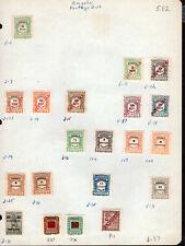 ANGOLA Stamp Lot #22: POSTAGE DUE, Assorted Scott #J1-J38 & Newspaper P1