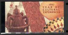 RSA 1997 Culture/Art/Crafts 20v Prestige Book (n20026)