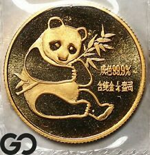1982 Quarter Ounce Gold Panda, 1/4 OZ .999 Fine Gold, 25 Yuan, Sealed